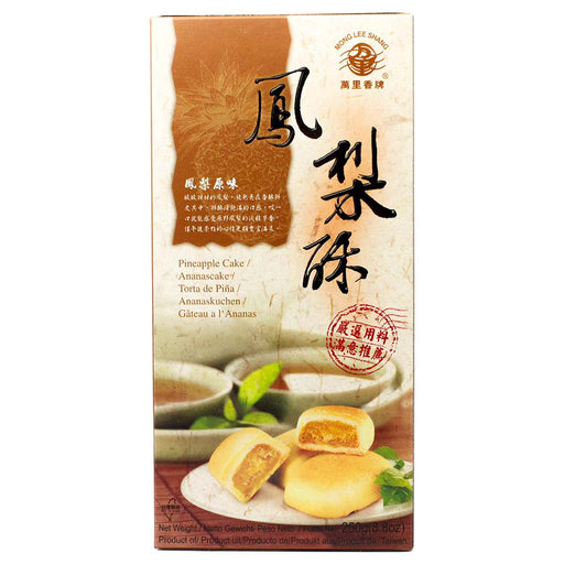 Premium Taiwanese Pineapple Cake by Mong Lee Shang 10 Pcs
