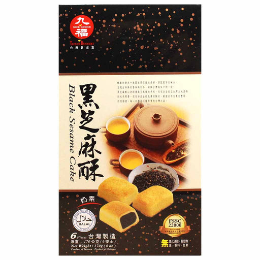 Premium Taiwanese Black Sesame Cake by Nice Choice 6 Pieces