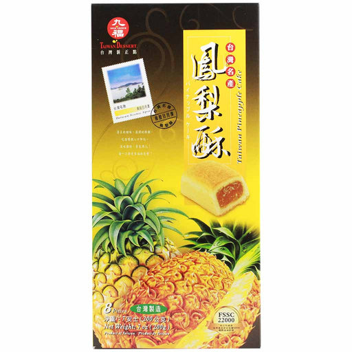 Premium Traditional Taiwanese Pineapple Cake by Nice Choice 8 Pieces