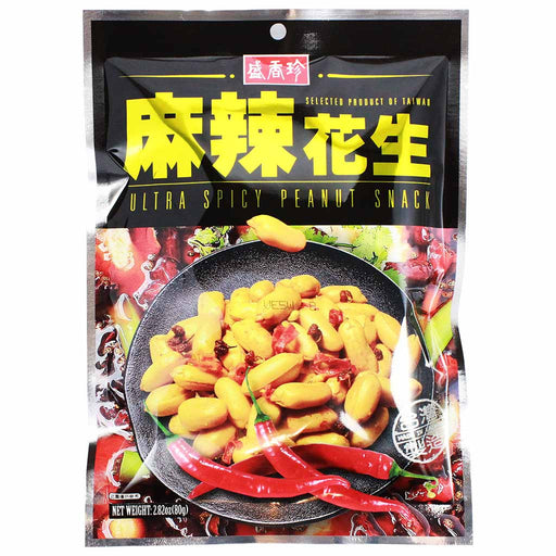 Ultra Spicy Peanuts by Triko 2.82 oz