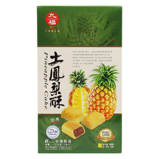 Traditional Taiwanese Pineapple Cake by Nice Choice 6 oz