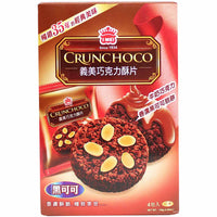 Crunchoco Chocolate Cookies 4.9 oz. (140g)