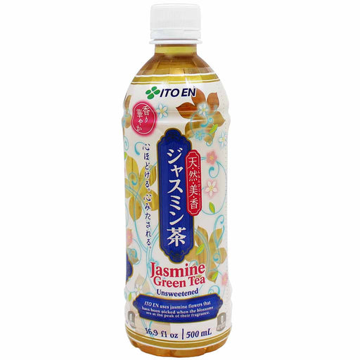 Ito En Jasmine Green Tea, Unsweetened 16.9 oz. (500 ml)