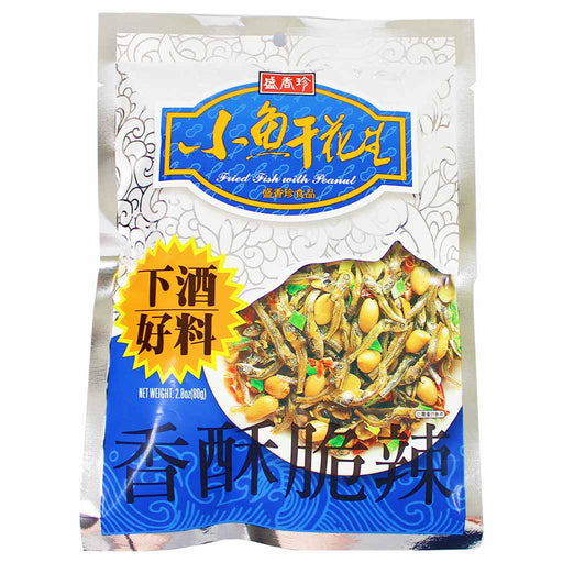 Triko Spicy Fried Fish & Peanuts Snack 2.8 oz. (80g)