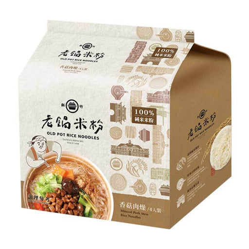 Thin Rice Noodles with Mushroom and Onion by Old Pot, 8.5 oz (240g)