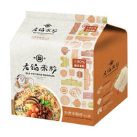 Taiwanese Stir Fry Style Rice Noodles by Old Pot, 9.87 oz (280g)