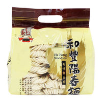 Stir Fry Guan Miao Pulled Taiwanese Noodles, 42.33 oz (1200g)