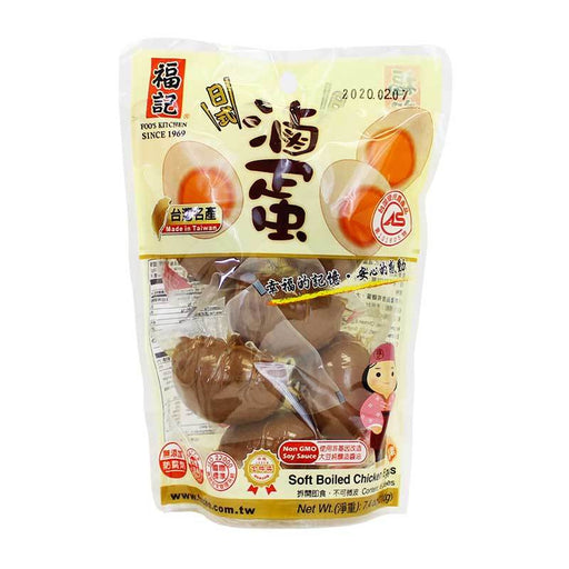 Soft Boiled Eggs, Ready to Eat, Vacuum sealed by Fuji, 7.4 oz (210g)