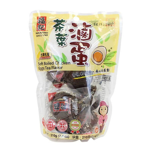 Soft Boiled Tea Eggs, Ready to Eat, Vacuum sealed by Fuji, 7.4 oz (210g)