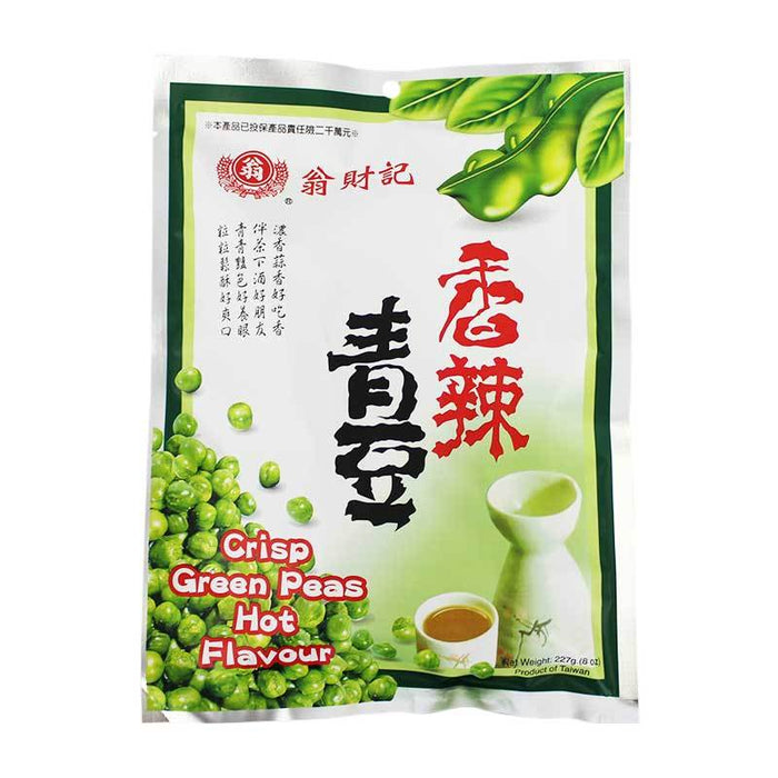 Hot Green Peas by Wong Chai Chi, 8 oz (227g)
