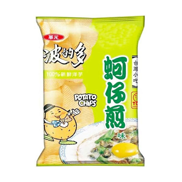 Taiwanese Oyster Omelette Potato Chips, 1.5 oz. (43g)