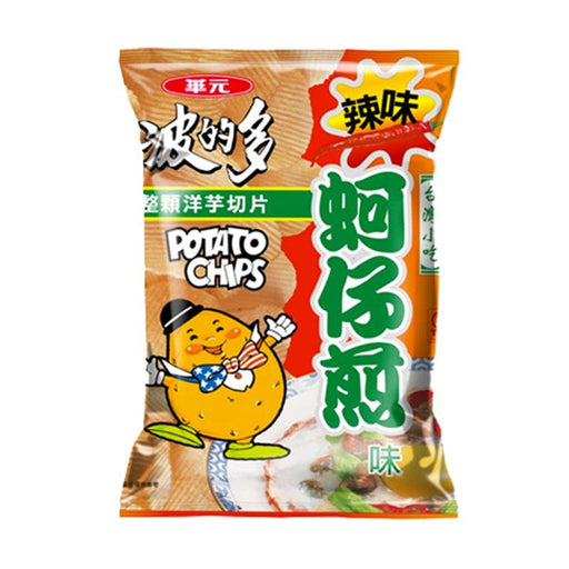 Spicy Taiwanese Oyster Omelette Potato Chips, 1.5 oz. (43g)