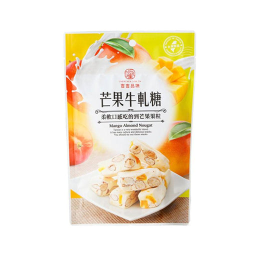 Taiwanese Mango Soft Nougat Pieces, 4.2 oz. (120g)