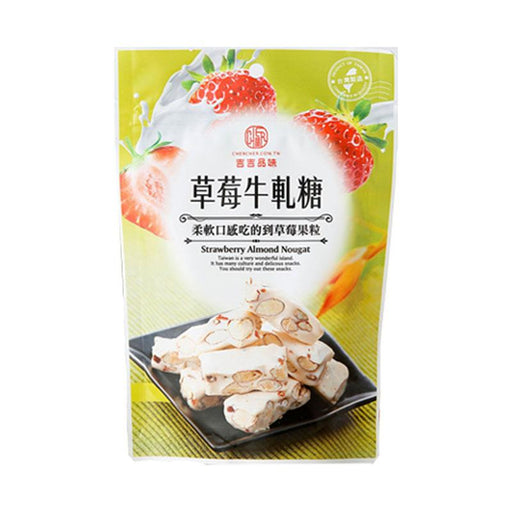 Taiwanese Strawberry Soft Nougat Pieces, 4.2 oz. (120g)