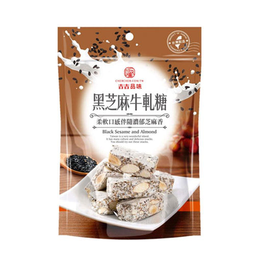 Black Sesame Soft Nougat Pieces from Taiwan, 4.2 oz. (120g)