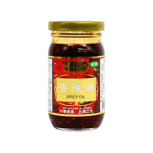 Ning Chi Spicy Chili Oil, Taiwan's Hottest Chili Sauce, 8.6 oz. (245ml)