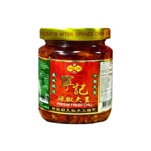 Facing Heaven Chili Paste by Ning Chi, 9.87 oz. (280g)
