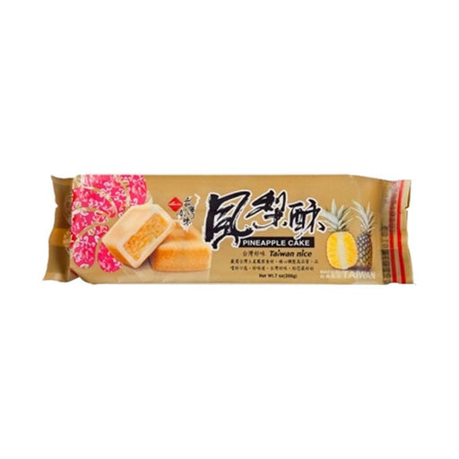 Taiwanese Pineapple Cake by Taiwan Nice, 7 oz. (200g)
