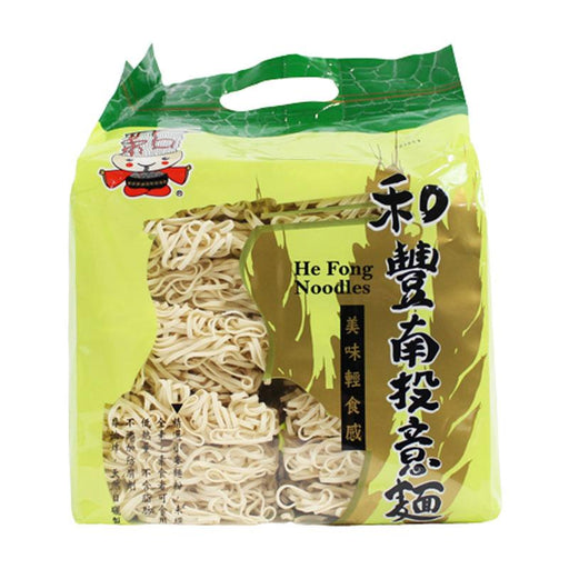 Yi Mien Longevity Egg Noodles by He Fong, 42.3 oz. (1.2kg)