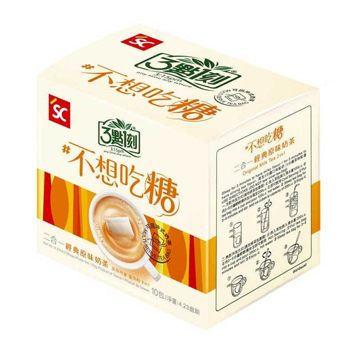 3:15 PM Taiwanese Milk Tea, Instant with No Added Sugar, 4.2 oz. (120g)