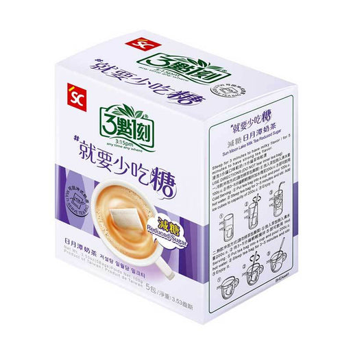 Taiwanese Milk Tea, No Sugar Added Sun Moon Lake Tea by 3:15 PM, 4.2 oz. (120g)