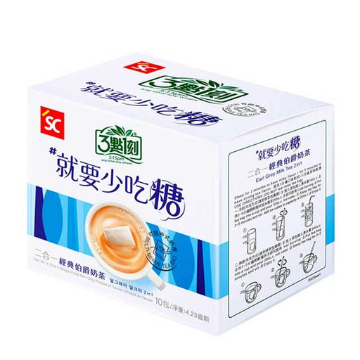 3:15 PM Milk Tea, No Added Sugar Earl Grey Taiwanese 2 in 1 Instant, 4.2 oz. (120g)