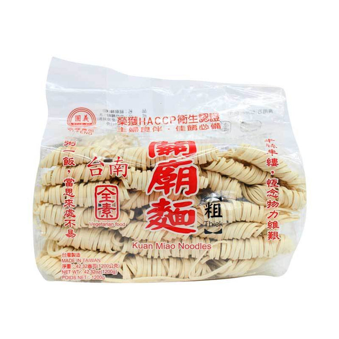 Taiwanese Thick Ramen Noodles, Dry, 42.3 oz. (1.2kg)