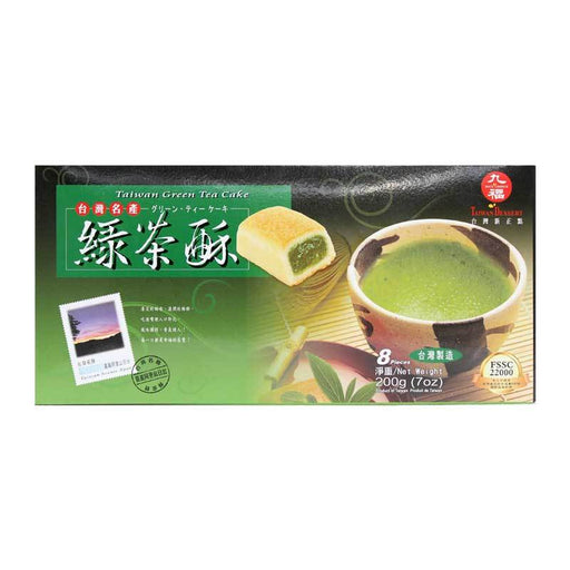 Taiwanese Green Tea Cake, 7 oz. (200g)