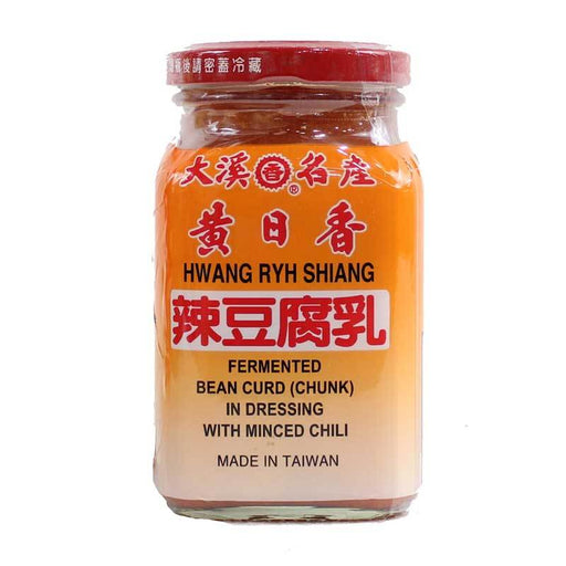 Fermented Tofu in Chili Dressing from Taiwan, 10.5 oz. (300g)