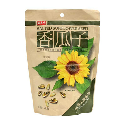 Salted Roasted Sunflower Seeds Snack, 7.4 oz. (210g)