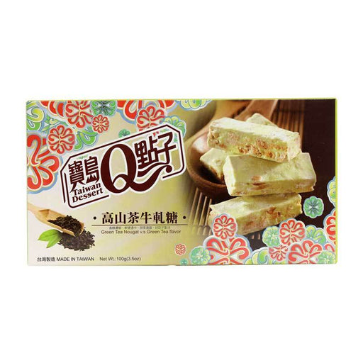 Taiwanese Nougat with Green Tea, 3.5 oz. (100g)