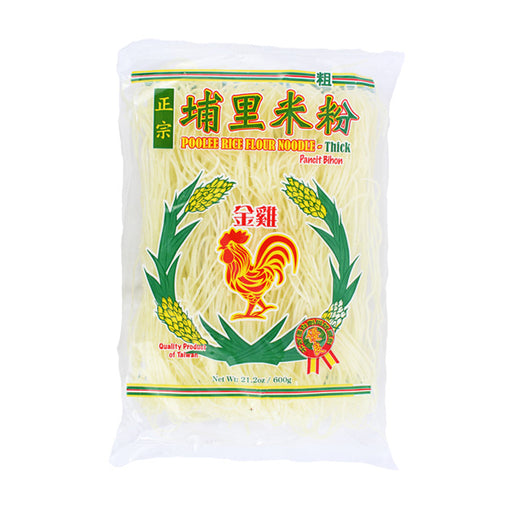 Puli Thick Rice Noodles Stick Vermicelli for Pancit Bihon by Chin-Chi, 21 oz (595g)