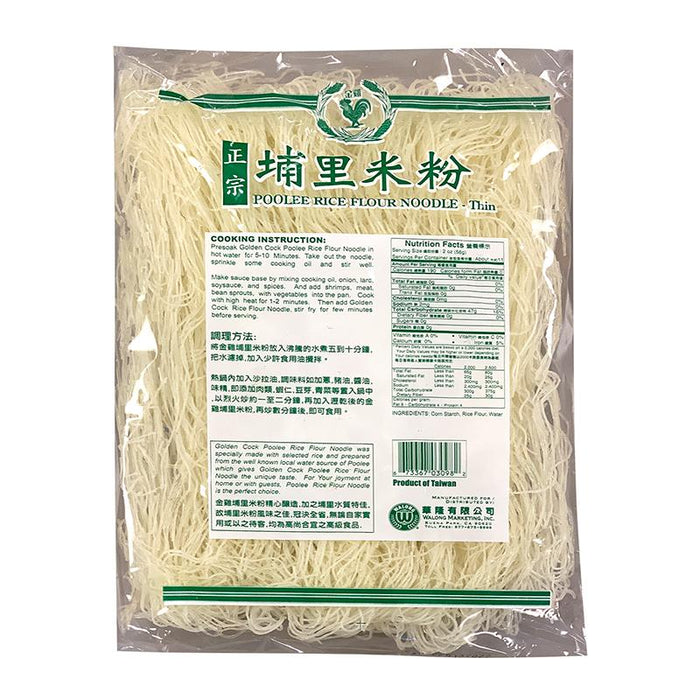 Puli Thin Rice Noodles Stick Vermicelli by Chin-Chi, 21 oz (595g)