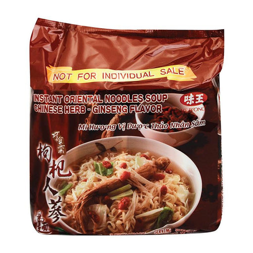 Ve Wong 4-Pack Instant Noodles, Ginseng Herbal Soup, 3 oz. x 4