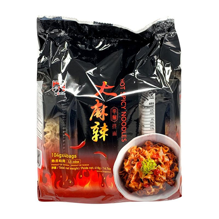 Wu-Mu Hot and Spicy Dry Noodles, 14.7 oz (416g)