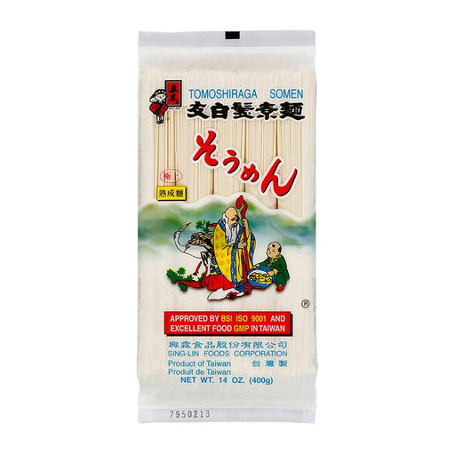 Wu-Mu Tomoshiraga Somen, Thin Somen Noodles, 14 oz (400g)