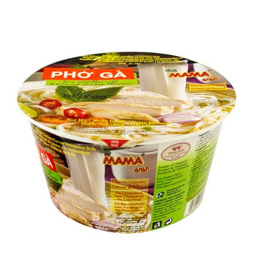Mama Instant Noodles, Pho Ga Chicken Soup Vietnamese Style Rice Noodle, 2.3 oz. (65g)