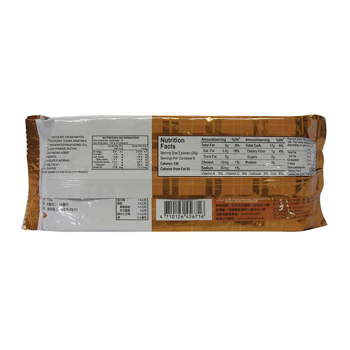 I Mei Cream Wafer, Chocolate, 7 oz (200g)