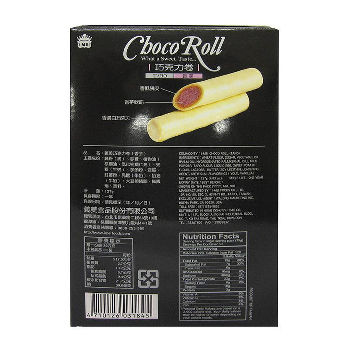 I Mei Choco Roll Filled Cookie, Taro, 4.8 oz (137g)