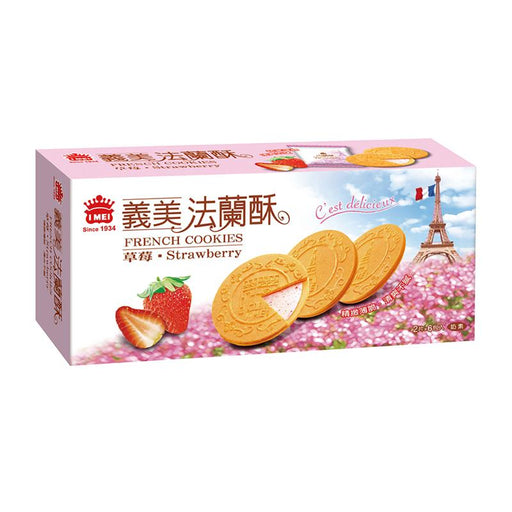 I Mei French Wafer Sandwich Cookies, Strawberry, 4.7 oz (132g)