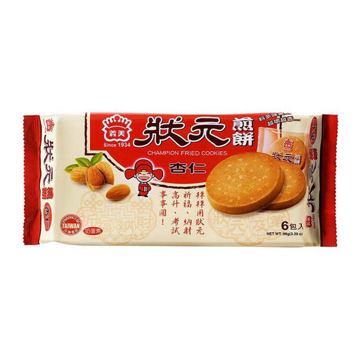 I Mei Champion Almond Cookies, 3.4 oz (96g)