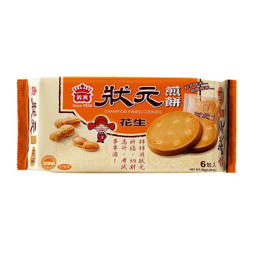 I Mei Champion Peanut Cookies, 3.4 oz (96g)