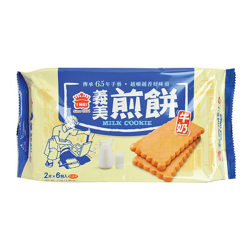 I Mei Traditional Taiwanese Cookies, Milk, 4 oz (115g)