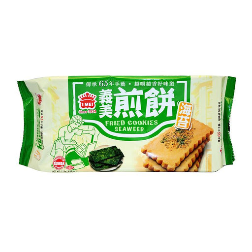I Mei Traditional Taiwanese Cookies, Seaweed, 4 oz (115g)
