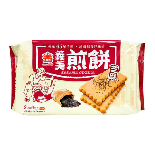 I Mei Traditional Taiwanese Cookies, Sesame, 4 oz (115g)