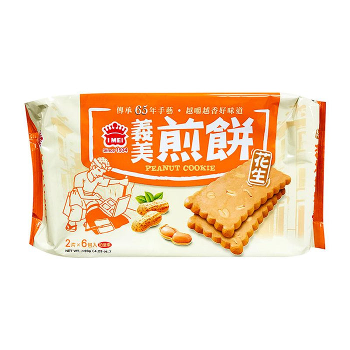 I Mei Traditional Taiwanese Cookies, Peanut, 4.2 oz (120g)