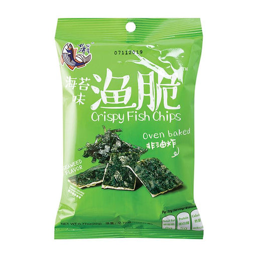 North Sea Crispy Fish Chips with Seaweed, 0.8 oz (22g)