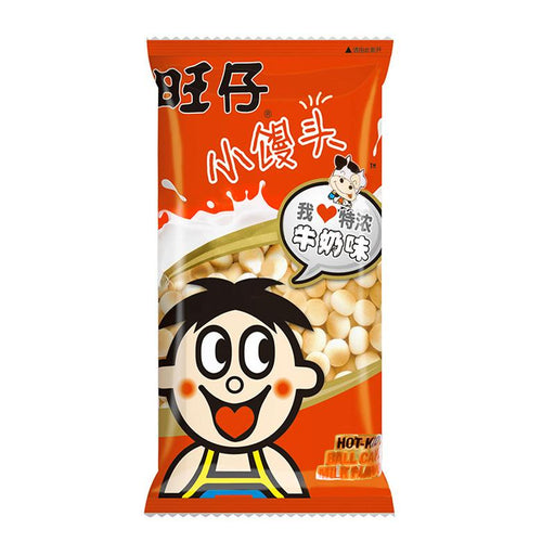 Want Want Tamago Boro Egg Biscuit Balls, Milk, 7.4 oz (210g)