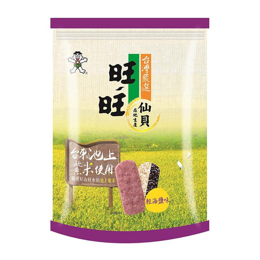 Want Want Senbei Salted Rice Crackers, Black Rice, 2.8 oz (78g)
