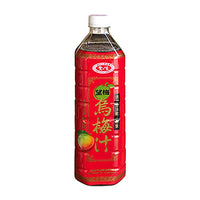 AGV Plum Drink, 33.1 fl oz (980mL)